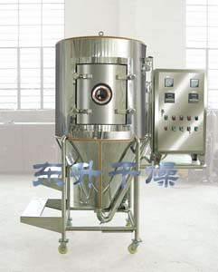 LGZ-5 High-speed Centrifugal Spray Dryer for Testing