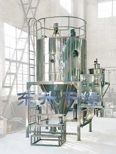 LGZ-8High-speed Centrifugal, Two-liquid Spray and Granulating Dryer for Testing